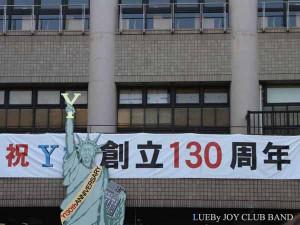 横浜Y高祭ルービージョイ 2012-1