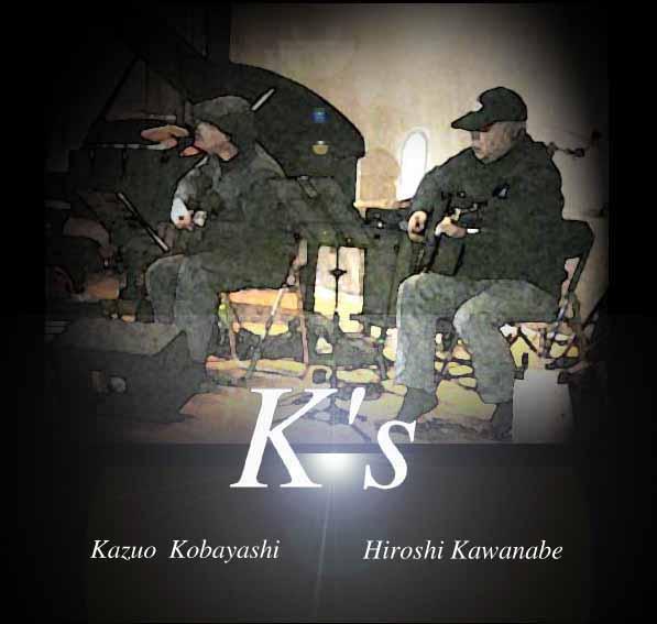 Ks-Stage