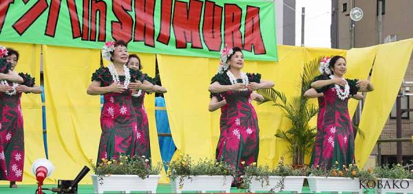 サンバ祭 志村坂下3 フラダンス